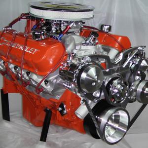 Bbc Crate Engine